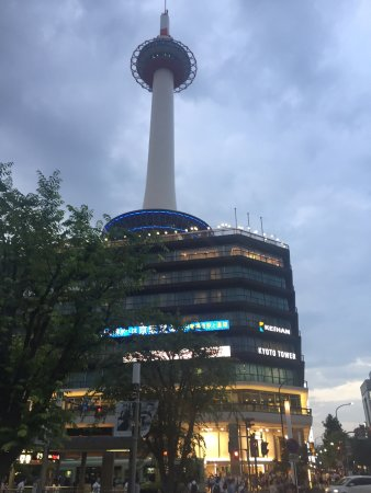 Kyoto Tower Hotel: photo0.jpg