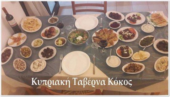 Alethriko, Cyprus: Enjoy Cyprus traditional meals in a friendly environment.