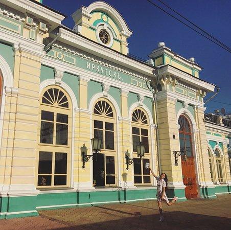 Railway Station Irkutsk-Passazhirskiy