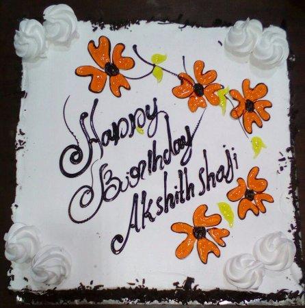 Magnificent Birthday Cake Picture Of Jayas Bakery Alappuzha Tripadvisor Funny Birthday Cards Online Fluifree Goldxyz