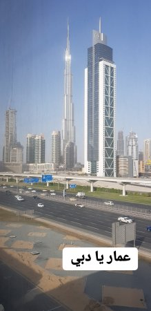 Villa Rotana - Dubai: IMG_20170719_171436_733_large.jpg