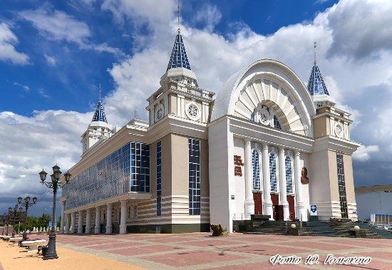 Kostanay, Kazakstan: Костанайский областной казахский театр драмы