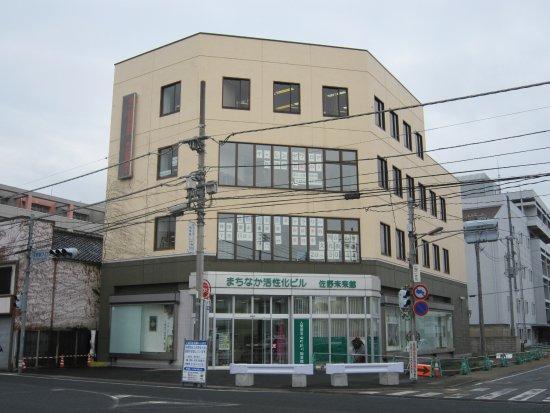 Koichi Tamura Togeikan