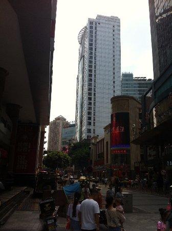 Jiefangbei Square: Centre