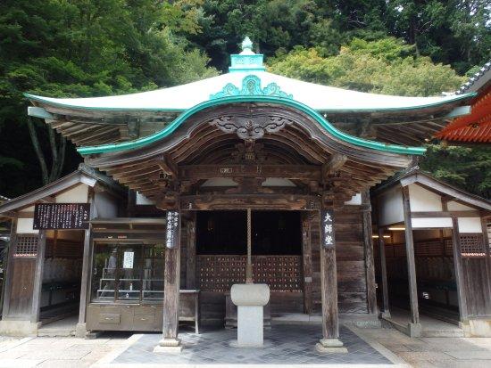 Mino, Japon : 大師堂