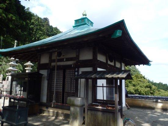 Mino, Japon : 不動堂