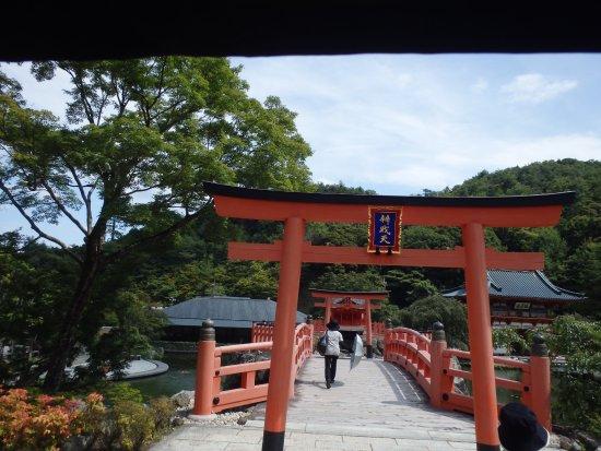 Mino, Japon : 弁財天