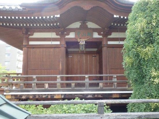 Sojiji Temple : 開山堂