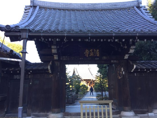Kyoo-ji Temple