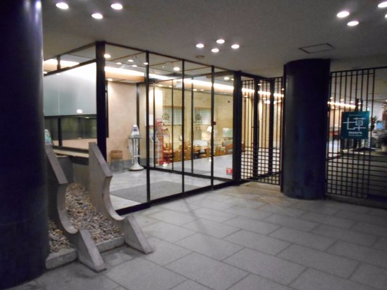 APA Hotel Kanazawa Nomachi: ホテルエントランス