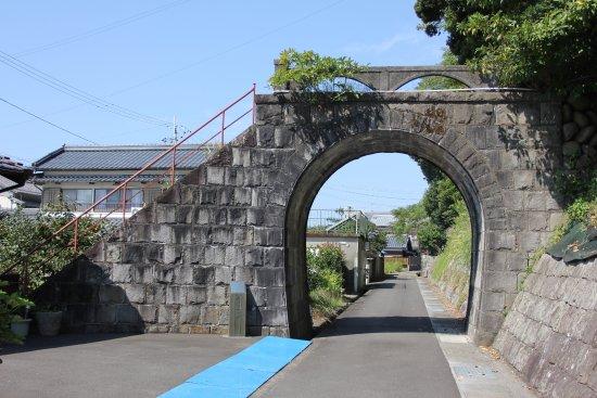 Nahari-cho, Japón: 跨線橋
