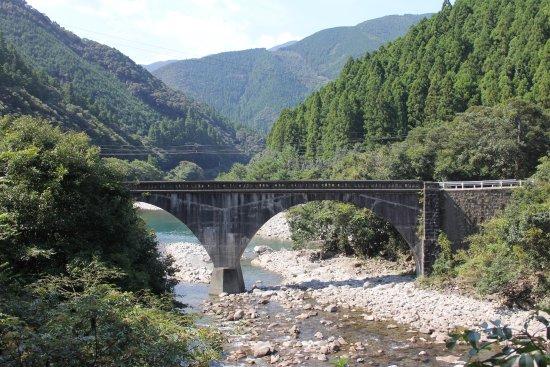Kitagawa-mura, Japon : 二股橋