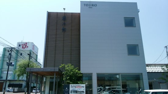 Tojiro Knife Gallery