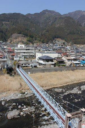 Yasuragi Bridge