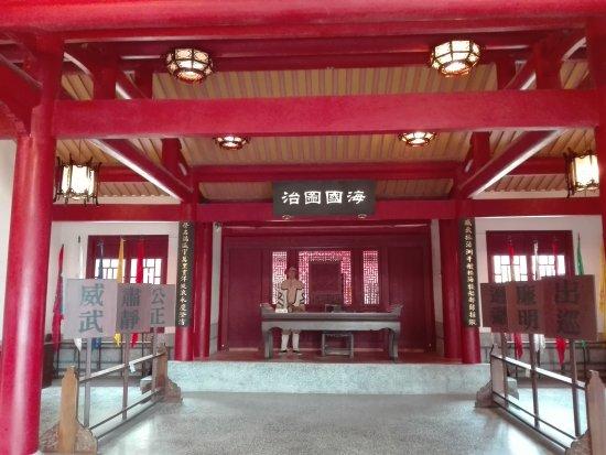 Qingjinmen Township Zhongbingshu : IMG_20160524_143510_large.jpg