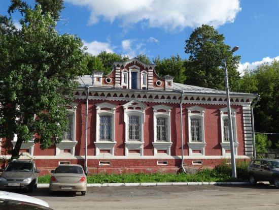 N. Slavyanov's House Museum