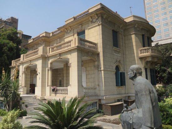 Ahmed Shawki Museum (Karmat Ibn Hani')