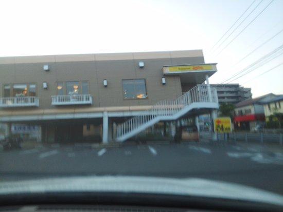 Togitsu-cho, Ιαπωνία: ジョイフル 時津浜田店 24時間営業