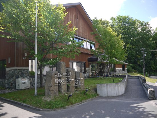 ‪Sounkyo Visitor Center‬