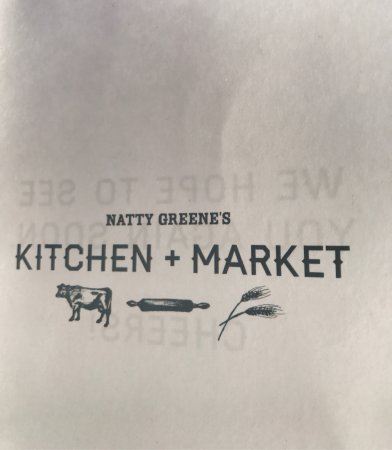 Natty Greene's Pub & Brewing: Yummy peach cobbler.  Market has great meats for takeout.