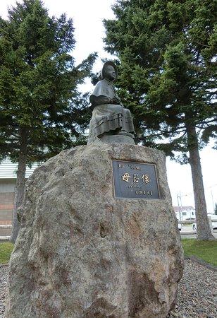 Rusutsu-mura