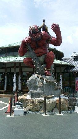 Kihoku-cho Photo