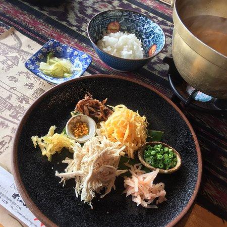Amami-oshima, Japon : 奄美大島名物の鶏飯