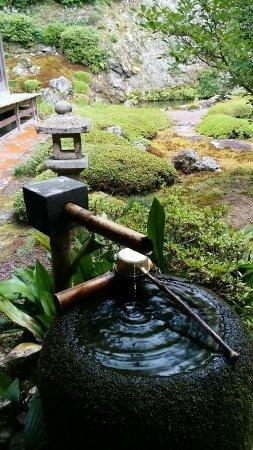 Seigenji Temple