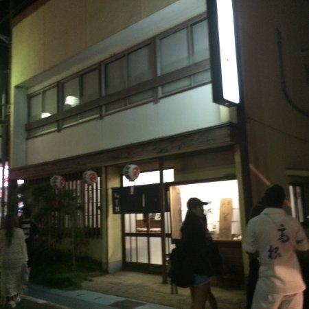 Tako-machi, Japan: photo0.jpg