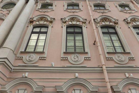 Stroganov Palace: stroganov - barocco russo