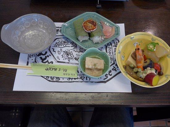 Mendoya(明日香村) - 餐厅/美食点评 - TripAdvisor