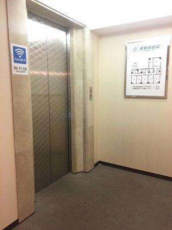 Hotel Rener Susukino: エレベータホール