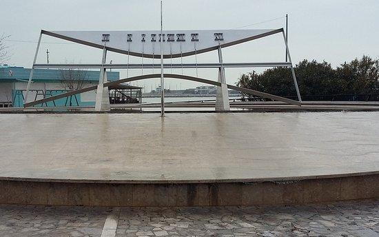 Fontana La Meridiana