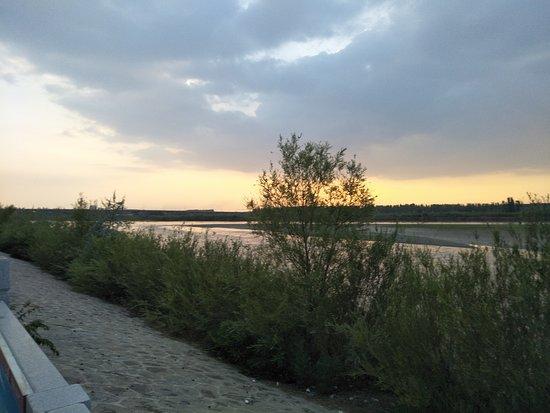 Qinqu Park