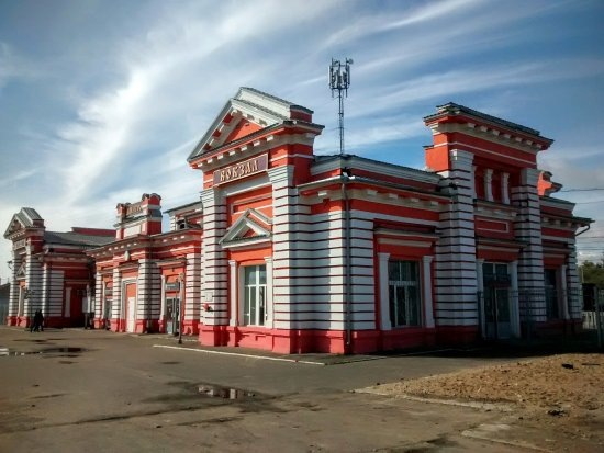 Dmitrov Train Station