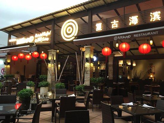 Putumayo : Restaurant Outdoor