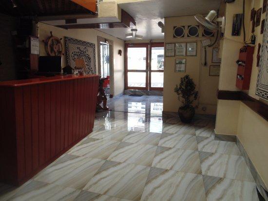 Hotel La Casona Iquitos: Recepcion