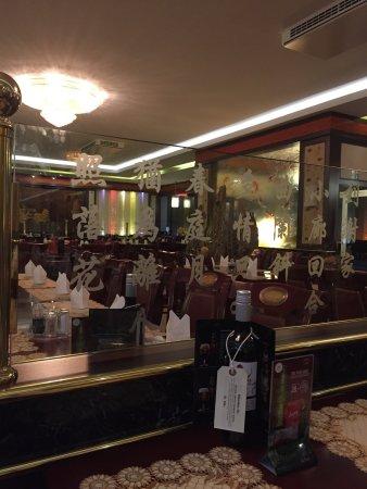 kinesisk restaurant jiang nan
