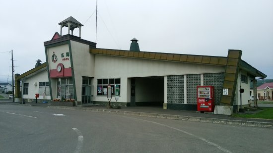 Hiroosen Railway Memorial Museum