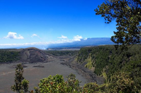 Parc national des volcans de Hawaii...