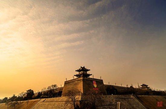 Visite de Xian avec le mur de la...