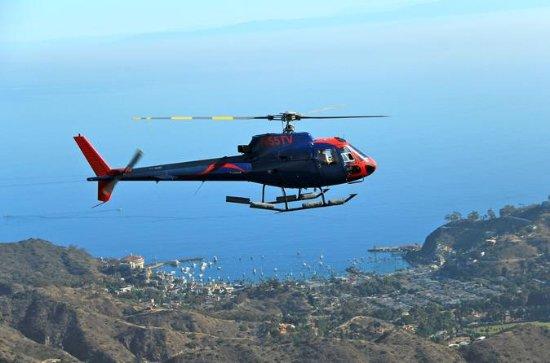 Recorrido en helicóptero a isla Catalina