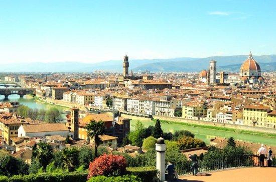 Firenze Hele dagen fra Gardasjøen