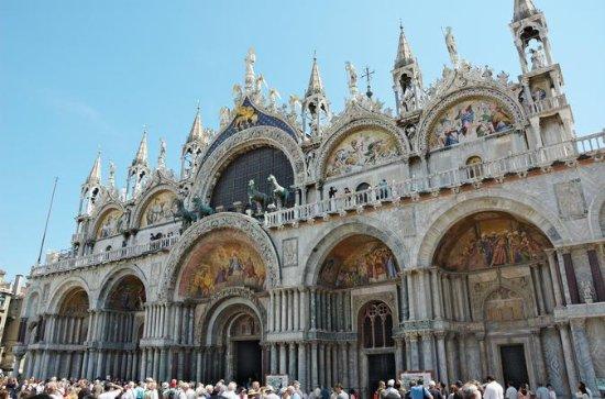 Venedig Helgedagstur från Gardasjön