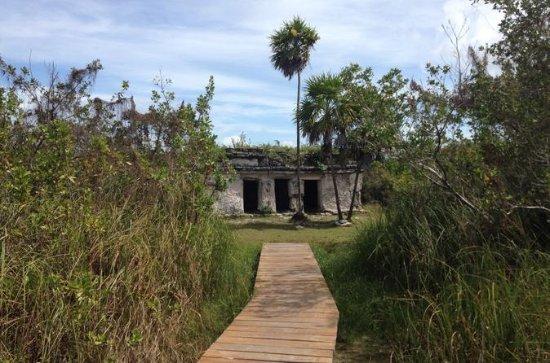 Visite privée des ruines de Sian...