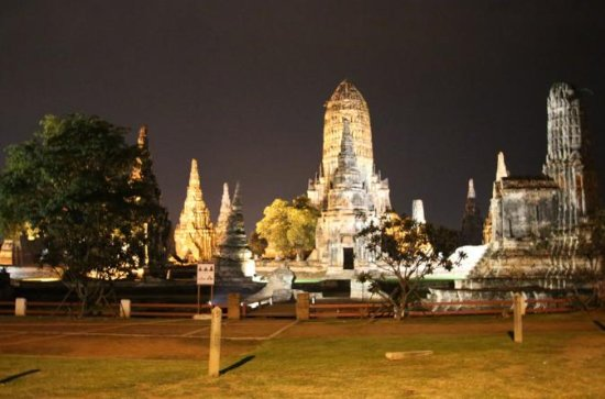 Halve dag Ayutthaya zonsondergang ...