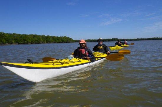 3 Day Sea and Kayak Adventure