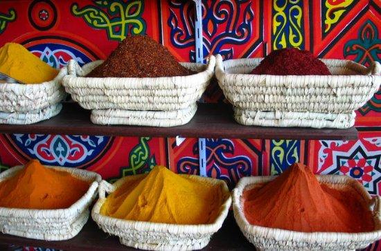 Clase de cocina marroquí en Fez