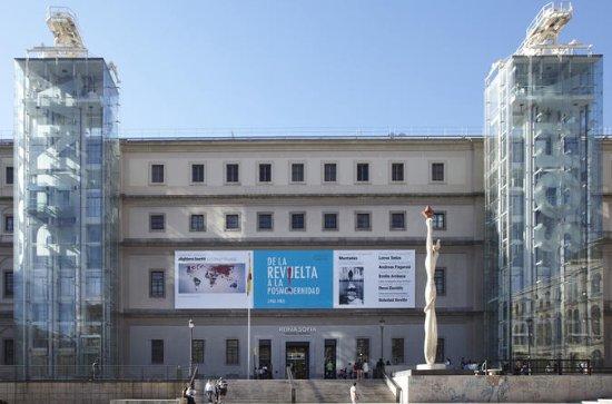 Reina Sofia Museum Guided Tour