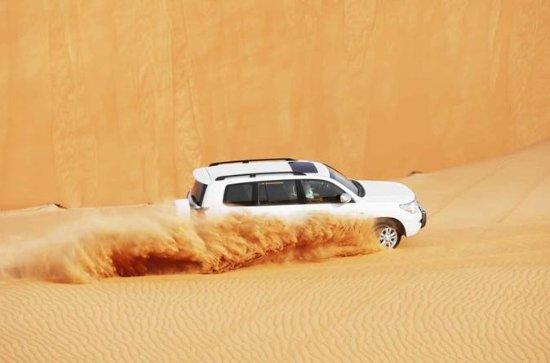 Desert Safari with BBQ Dinner from...